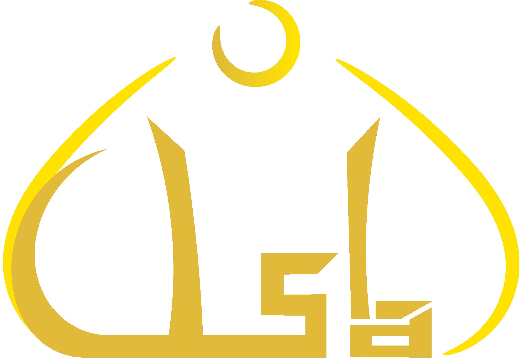 Islamic Shia Ithna-Asheri Association of Edmonton (ISIA)